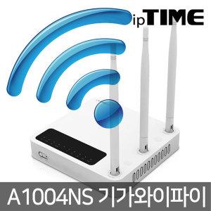 EFM ipTIME A1004NS 기가 와이파이 유무선 무선공유기