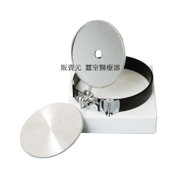 머리반사경 Head Mirror 헤드미러(다나카/일본)