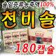 천비솔 솔잎증류농축액100% 적송원 료 혈당건강식품
