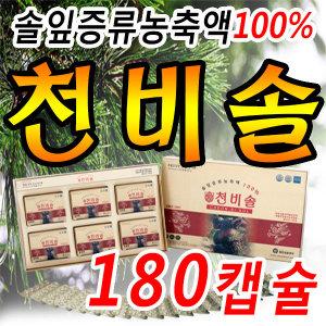 천비솔 솔잎증류농축액100% 적송원 료 당뇨건강식품