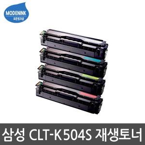CLT-K504S 재생토너 CLP-415N SL-C1404W CLX-4195FW