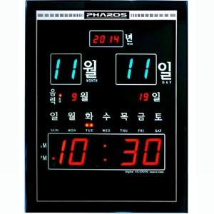 벽시계/디지털벽시계/전자벽시계/LED시계/벽걸이시계