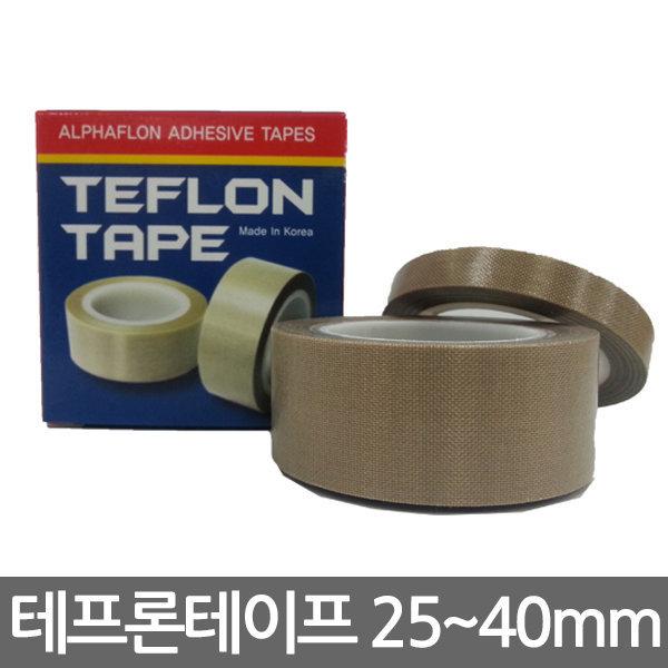 테프론테이프 / 내열용 테이프/ 사이즈 25~40mmX10M