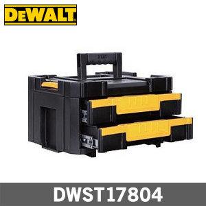 디월트 TSTAK 티스텍 DWST17804 공구함 공구박스