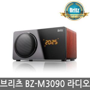 (정품) 브리츠 인증점 BZ-M3090 라디오 알람 시계 FM