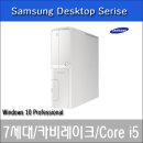 NTC-데스크탑5-DM500S7Z-AD2S-SI5+키보드+마우스