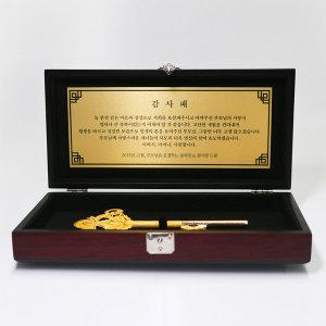 한국표준금거래소  행운의열쇠   우드케이스 18.75g