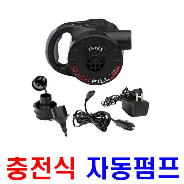 충전식 가정용 차량용/에어펌프/자동펌프/라달라
