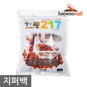 지퍼백 번데기 1kg 구수한맛이 진한 북방 뻔데기