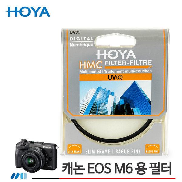 캐논 EOS M6 렌즈필터 캐논M6 미러리스 카메라 MCUV