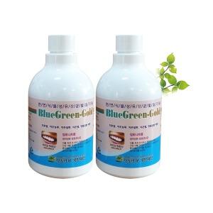 유산균가글 블루그린골드 350ml 2병 잇몸질환 예방