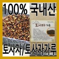 (그린내추럴) 국내산 충북 괴산 토사자. 토사자가루