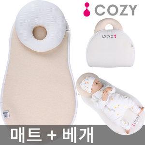 아이코지 매트 세트 바운서 베개 유아침대 신생아침대