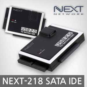 NEXT-218 NEW SATA IDE USB 변환젠더 HDD ODD 변환기