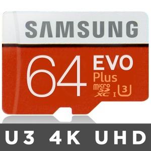 microSDXC Class10 EVO Plus 64GB UHS-I U3 4K UHD