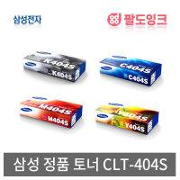 삼성 정품 CLT-K404 SL-C430 SL-C430FW SL-C432