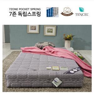 7존 독립스프링 침대매트리스 슈퍼싱글 양면 밀림방지