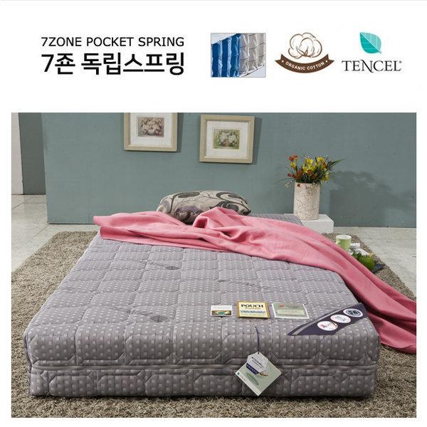 [e편한침대] 7존 독립스프링 침대매트리스 슈퍼싱글 양면 밀림방지