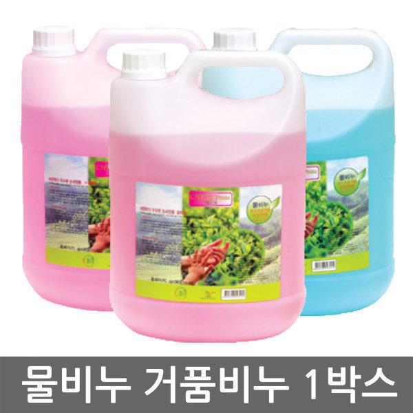 고급알로에 물비누4Lx4개/거품비누/손세정제/케이스