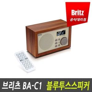 BA-C1 올인원/블루투스/스피커/레트로/라디오 무료배송