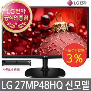 사운드바증정/3%할인/LG 27MP48HQ 27인치 IPS 모니터