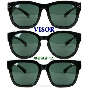 편광선글라스 스포츠 고글 선글라스 컴퓨터보안용
