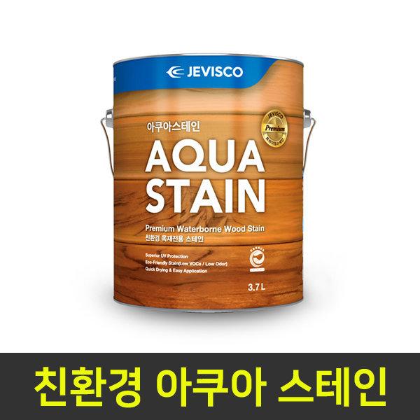아쿠아우드스테인 16L - 수성스테인/목재페인트