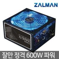잘만 ZM600-TX 80Plus 230V EU 600W 정격파워서플라이