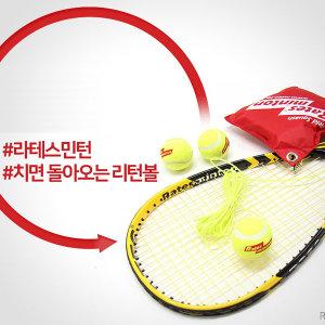 라테스민턴 스쿼시 배드민턴 테니스를 라켓 하나로