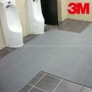 엔트랩3200 미끄럼방지매트 욕실매트 0.92m2.5m 3색