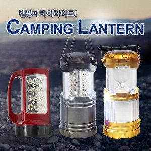 LED캠핑랜턴/캠핑등/캠핑램프/랜턴/후레쉬/자석랜턴
