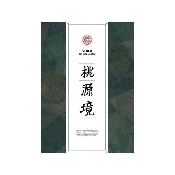 (현대Hmall)빅스 (VIXX) - 桃源境(도원경) (4집 미니앨범) 탄생석 VER. 포스터 지관통제공