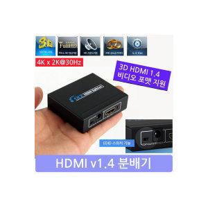 H4_HDMI SPLITTER 1x2 타입 분배기 PV209/EDID/HDCP