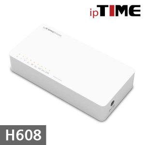 H608 8포트 스위칭 허브 10/100Mbps 당일발송