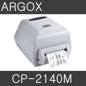 아르곡스 CP-2140M 바코드프린터 라벨프린터 cp2140m