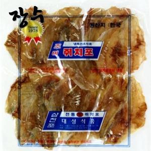 삼천포 명품국산쥐포 300g/400g(대성/성일)
