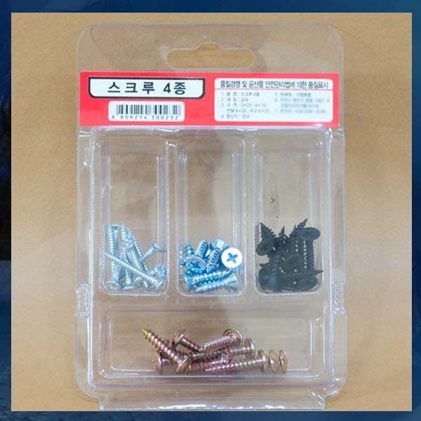 C117/스크류나사못/4종/나사못/나무나사못/철판나사못