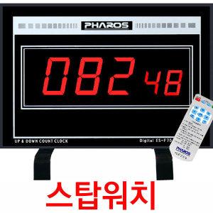 대형타이머 스탑워치 초시계 전파전자시계 온습도시계