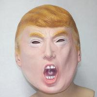 트럼프가면 장기자랑 할로윈데이 코스프레 재미난가면
