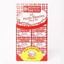 빼띠 가염 버터(10g20개) / 하프가염 천연버터