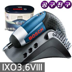 보쉬 IXO3.6V III  충전스크루드라이버 3.6V