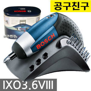 보쉬 IXO3.6V III  충전스크류드라이버 3.6V 리튬이온