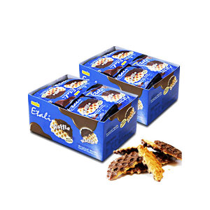 1박스(40봉) 이타리와플쿠키 캠핑간식 초콜릿쿠키