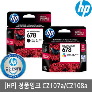 정품 HP잉크/HP NO.678/CZ108AA/CZ107AA 프린터잉크/K