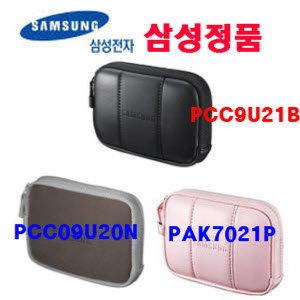 삼성정품케이스/VLUU/PCC9U21B(소형디카 대부분 사용)