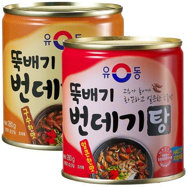 유동 뚝배기번데기탕280g (얼큰한맛)