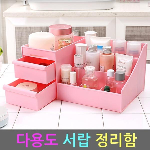 화장품 소품 정리함 수납 함 박스 책상 사무용품 문구