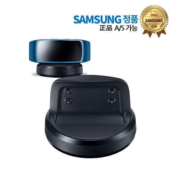 삼성정품  갤럭시기어핏2충전도크 SM-R360 GH98-39666