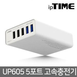 EFM ipTIME UP605 퀵차지 고속 핸드폰 USB 멀티충전기