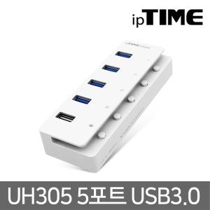 EFM ipTIME UH305 5포트 USB3.0 허브 유전원 충전기